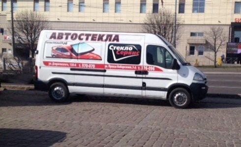 Автостекла в Калининграде
